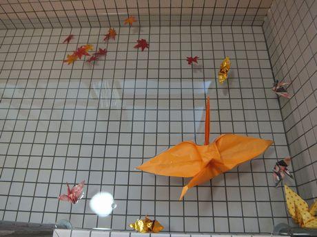 折り鶴風呂